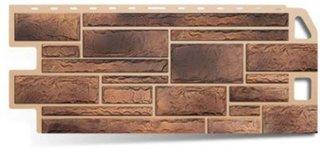 Цокольный сайдинг Альта-Профиль коллекция Природный камень сланец