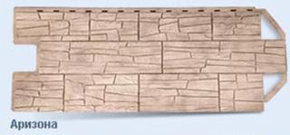 Цокольный сайдинг Альта-Профиль коллекция Каньон Аризона