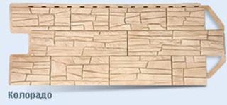 Цокольный сайдинг Альта-Профиль коллекция Каньон Колорадо